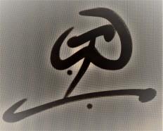 bonsaiko-logo